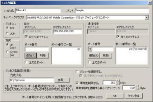 2006-02-20-a1